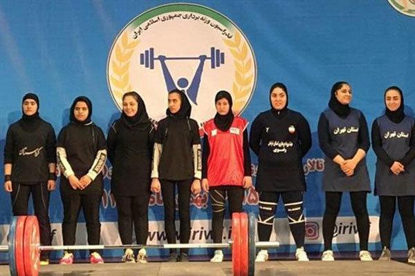 إقامة أول معسكر تدريبي لرفع الأثقال لسيدات في طهران