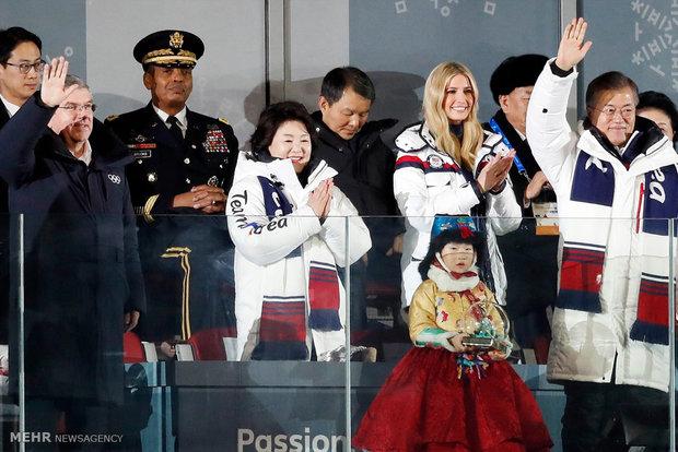 Pyeong Chang Kış Olimpiyatları
