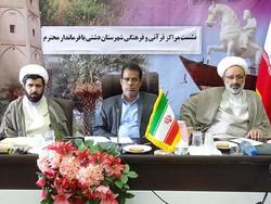 نشست فرماندار دشتی با مراکز قرآنی