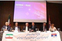 بدء الملتقى التجاري المشترك بين إيران وصربيا
