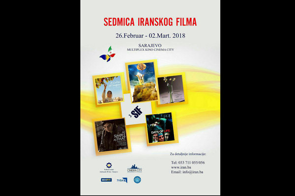 Iranian Film Week in Bosnia to display 5 films