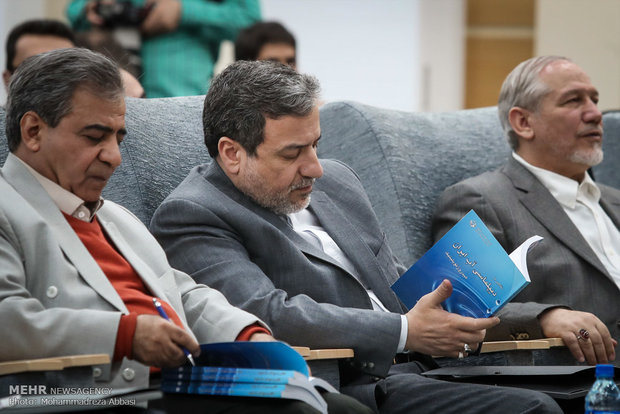 """انعقاد مؤتمر """"دبلوماسية المياه وفرص السياسة المائية في غرب آسيا"""" الوطني"""