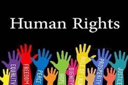 کنفرانس بینالمللی حقوق بشر، عدالت و امنیت برگزار می شود
