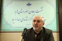 برنامه مراکز استانی صداوسیما برای انتخابات ۹۸