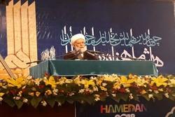 همایش مفاخر استان همدان به صورت مداوم برگزار شود