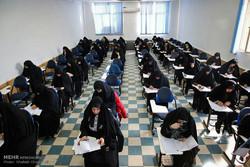 آزمون کاردانی به کارشناسی مرداد ۹۷ برگزار می شود