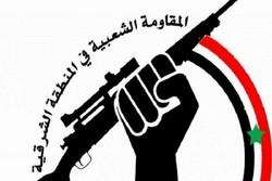 تشکیل گروه «مقاومت مردمی رقه» علیه نیروهای تحت حمایت آمریکا