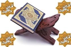 از خدمات و تلاشهای «محمد عباسی» قاری بین المللی قرآن تقدیر شد