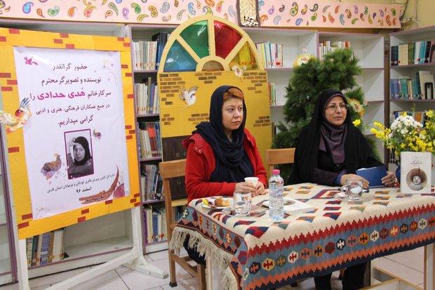 هدی حدادی نویسنده و تصویرگر حوزه کودک و نوجوان