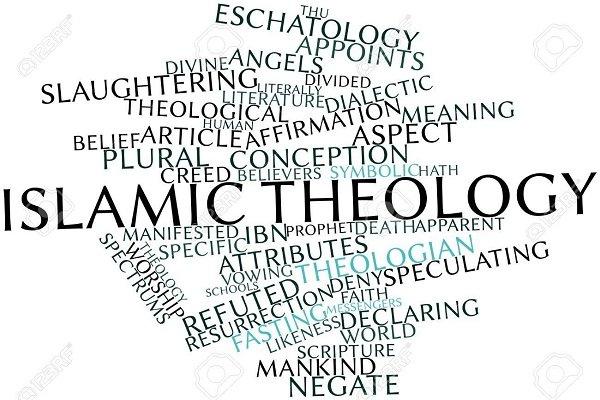 کنفرانس بینالمللی الهیات برگزار می شود,