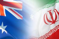امضای توافقنامه همکاری ایران و استرالیا در زمینه سرمایه گذاری