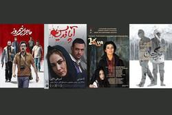 فیلمهای ایرانی در جشنواره «بنگلور» روی پرده رفتند