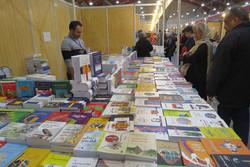 نمایشگاه بزرگ کتاب امسال در اصفهان برگزار میشود