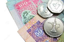 شرکتهای بیمه امارات رکورد زدند/ثبت ۳۸۱ میلیون دلار سود
