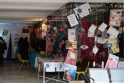 نمایشگاه رویش در دانشگاه علوم پزشکی تبریز افتتاح شد