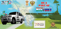 A poster for India-Russia Friendship Motor Rally