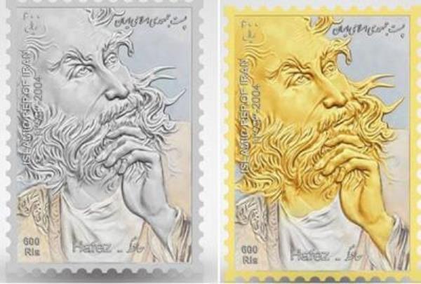 وزیر ارتباطات تمبر نقره حافظ را به موزه دورهمی اهدا کرد