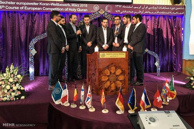 Avrupa Kur'an Yarışması Açılış Töreni