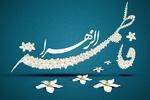 """Son 100 senede İranlıların en çok kullandığı isim """"Fatıma"""" oldu"""