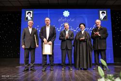 مراسم تكريم و معارفه رئيس سازمان فرهنگى هنرى شهردارى تهران