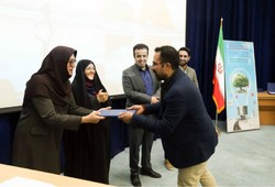 Tehran's green startup weekend announces winners