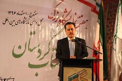 پیشینه تاریخی ایران و اقلیم مهم ترین ظرفیت برای تقویت روابط است