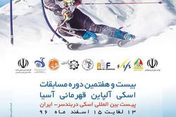 کسب دو نقره و یک برنز توسط اسکی بازان ایرانی در «سوپر جی»