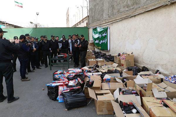 کشف مواد محترقه در شرق تهران