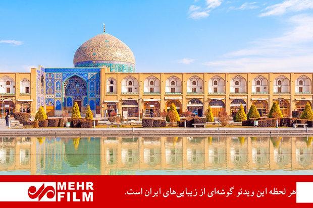 جولة في معالم إيران السياحية