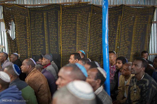 اعتراض اتیوپیایی ها به اقدام رژیم صهیونیستی