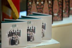هنرمندان عکاس شیرازی در جمع برگزیدگان جشنواره «خانه دوست»