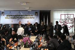 مراسم تجلیل از قهرمانان یونیورسیاد برگزار شد