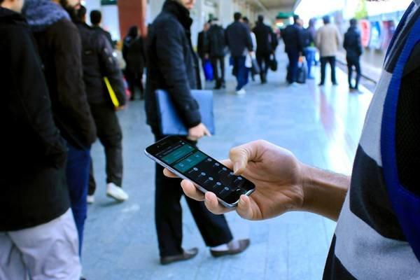مترو موبایل