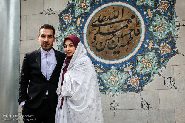 حفل الزواج الطلابي بجامعة طهران