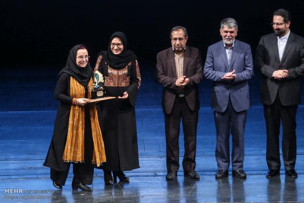 آیین پایانی هفتمین جشنواره مد و لباس فجر
