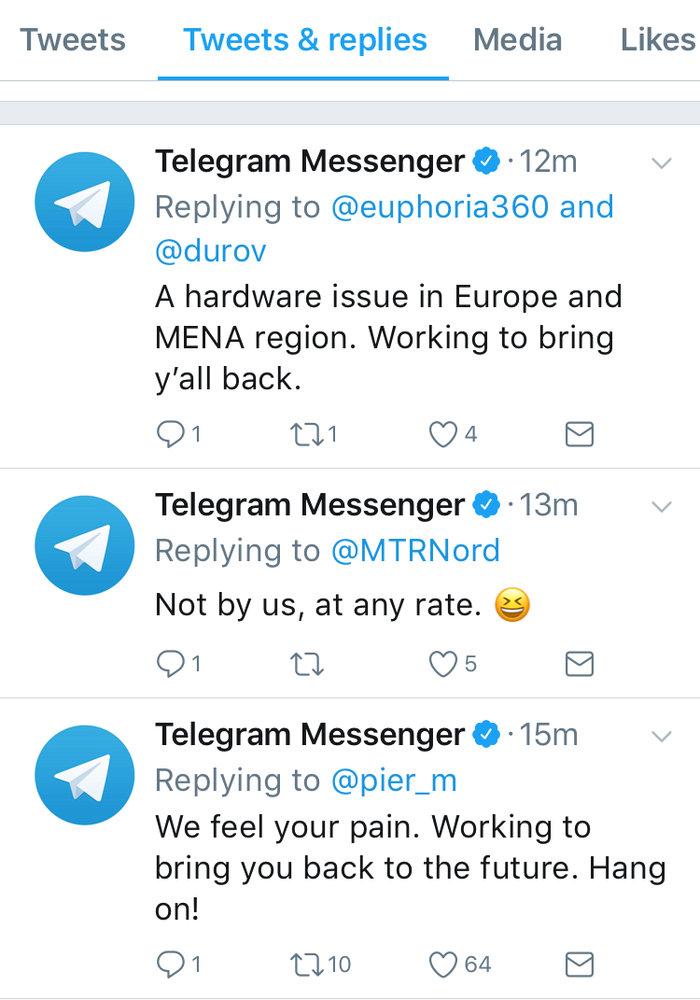 مشکل سخت افزاری دلیل اختلال تلگرام در اروپا و خاورمیانه