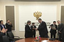 بنیاد رودکی و کنسرواتوار دولتی مسکو تفاهمنامه همکاری امضا کردند