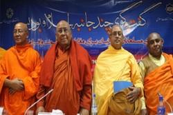 اسلام و بودا