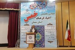 «خمس» ابزار تعادل اقتصادی در جامعه اسلامی است