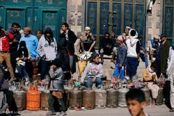 صنعا میں گیس کی کمی