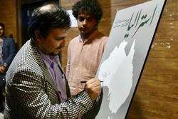 اجرای نمایشهای «استرالیا» و «هیس» در بوشهر آغاز شد