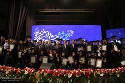 ثبت نام ۲ هزار و  ۷۰۶ دانشجوی علوم پزشکی در جشنواره دانشجوی نمونه