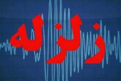 """هزة ارضية بقوة 5 درجات تضرب """"هرمزكان"""" جنوب شرق ايران"""