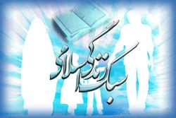 ۴۰ کارگاه آموزشی سبک زندگی اسلامی در آذربایجان غربی برگزار می شود
