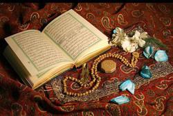 ثبتنام مسابقات قرآنی اوقاف در شاهرود و میامی آغاز شد