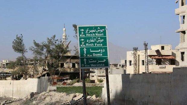 شامی فوج کا مشرقی غوطہ میں دہشت گردوں کے خلاف آپریشن جاری