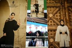 Tahran'da 12. Kadınlar ve Ulusal Üretim Fuarı başladı