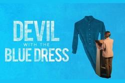 نمایش «شیطان با لباس آبی»
