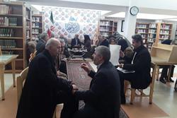 کتابخانه گردی کردستان