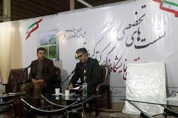 نمایشگاه کتاب کردستان